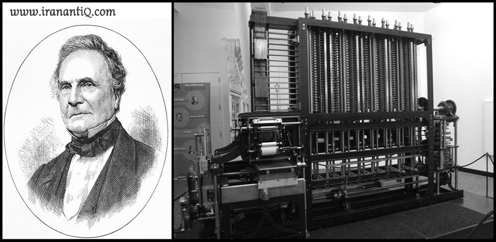 پرتره ای از چالز بابیج و کامپیوتری که اختراع کرد