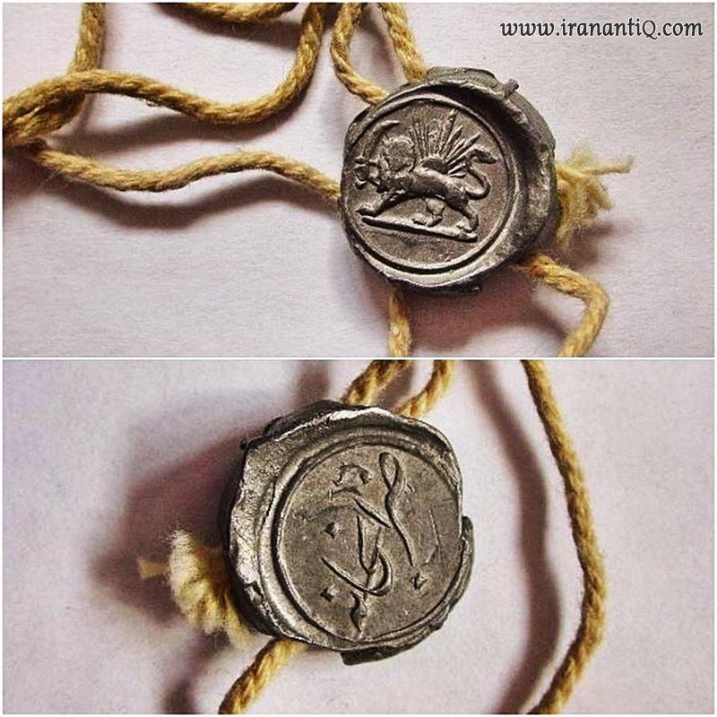پلمپ سربی که برای کیسه سکه استفاده می شد.