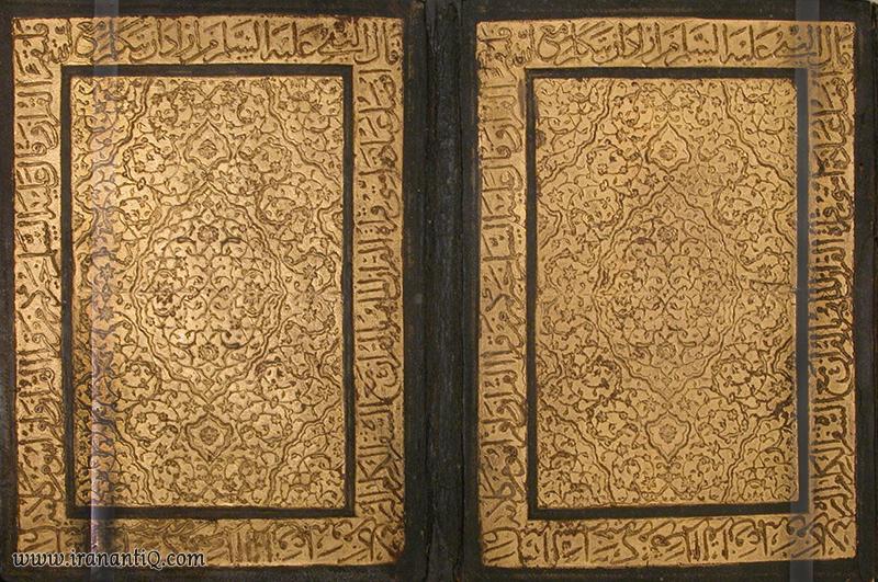 جلد چرمی قرآن ، متعلق به قرن 17 میلادی ، ایران