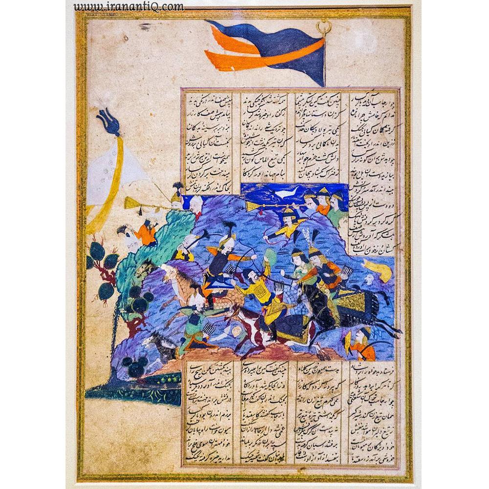 مجلس بزم ، برگی از شاهنامه فردوسی ، مکتب قزوین