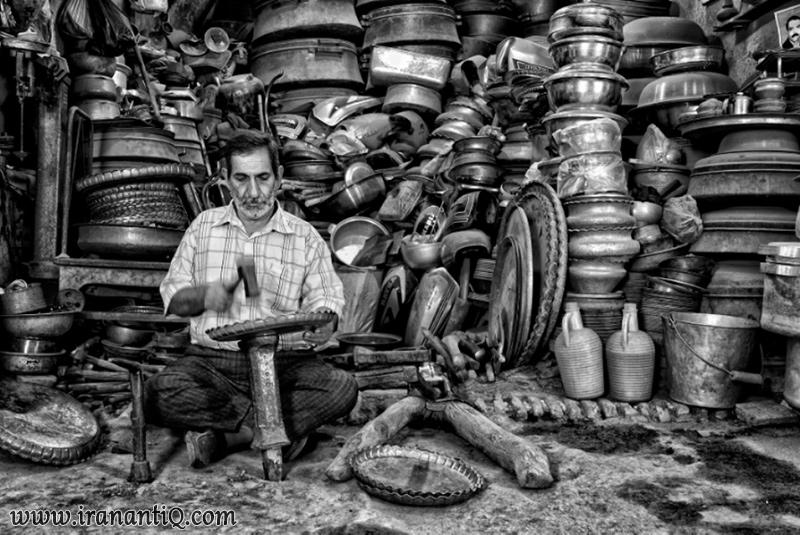 Coppersmith - دکان مسگری