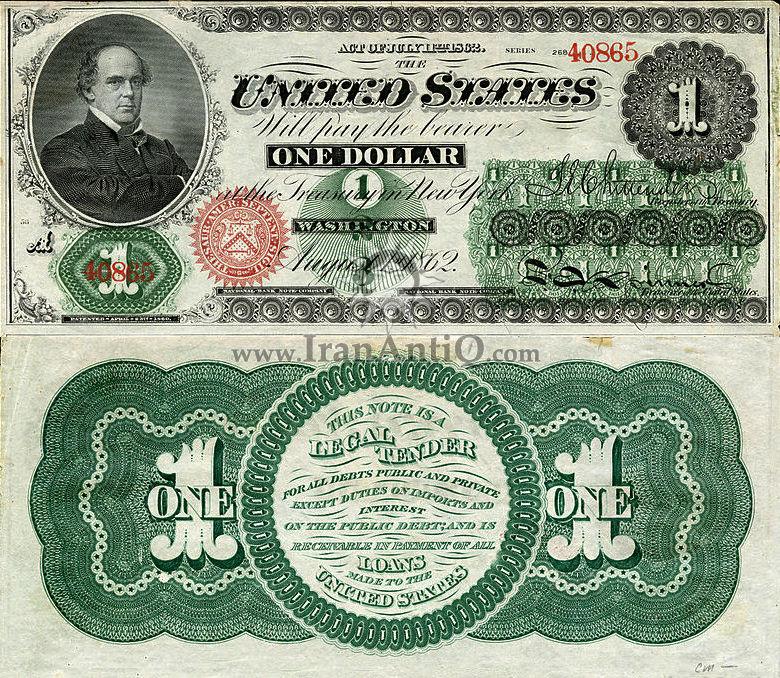 1 دلار سری رایج - سالمون پی. چیس