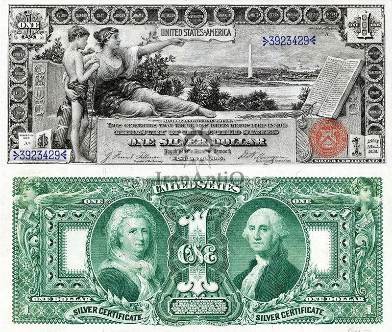 1 دلار سری گواهی نقره - مارتا و جورج واشنگتن
