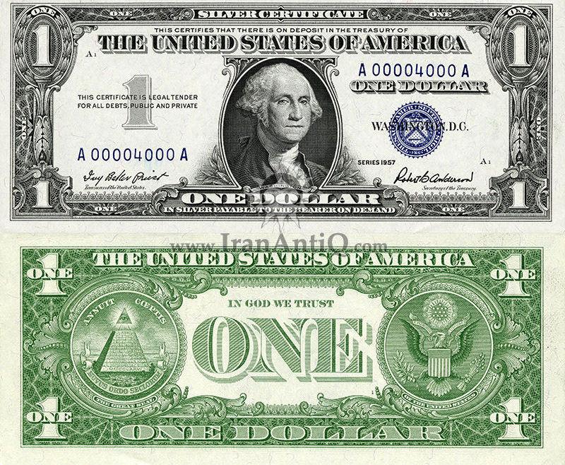 1 دلار سری گواهی نقره - جورج واشنگتن