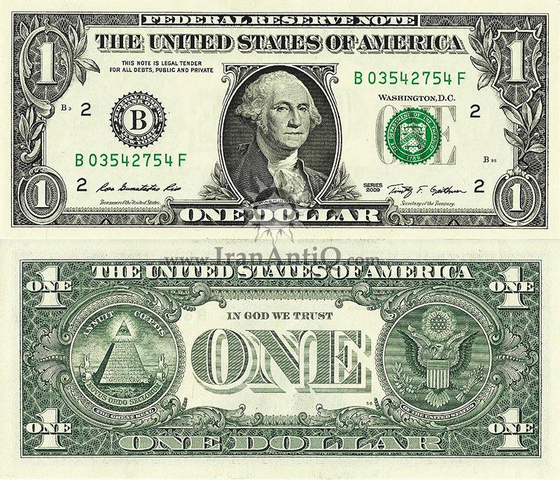1 دلار سری فدرال رزرو