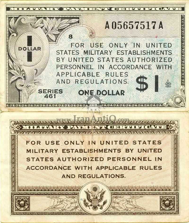 1 دلار نظامی - سری های 461 و 471