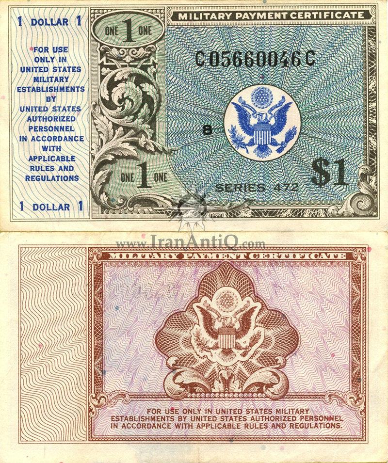 1 دلار نظامی - سری 472