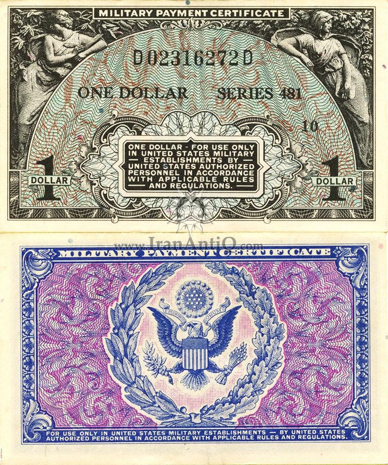 1 دلار نظامی - سری 481
