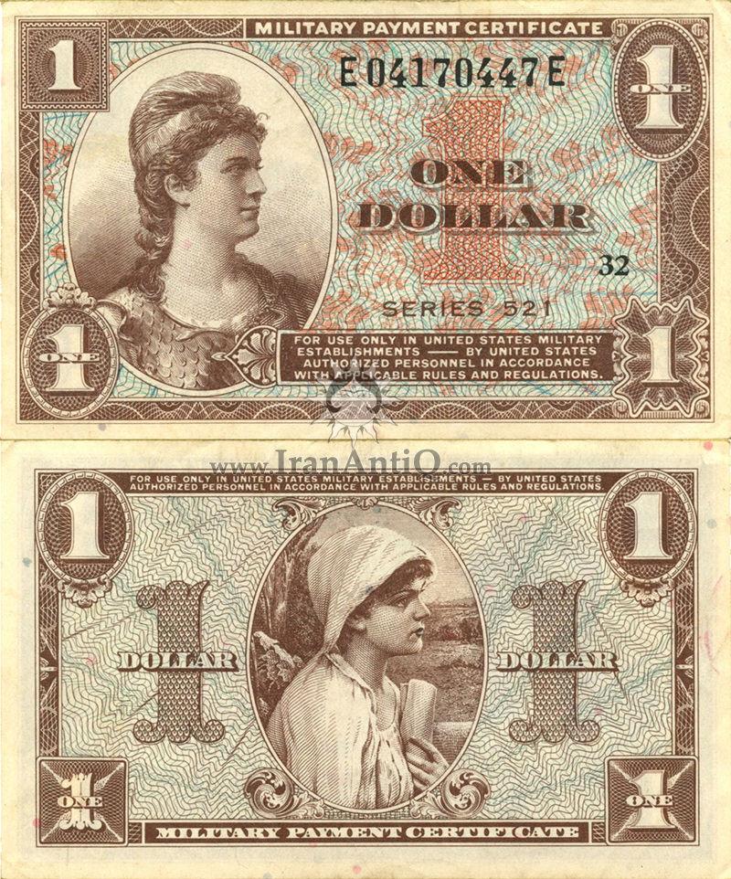 1 دلار نظامی - سری 521