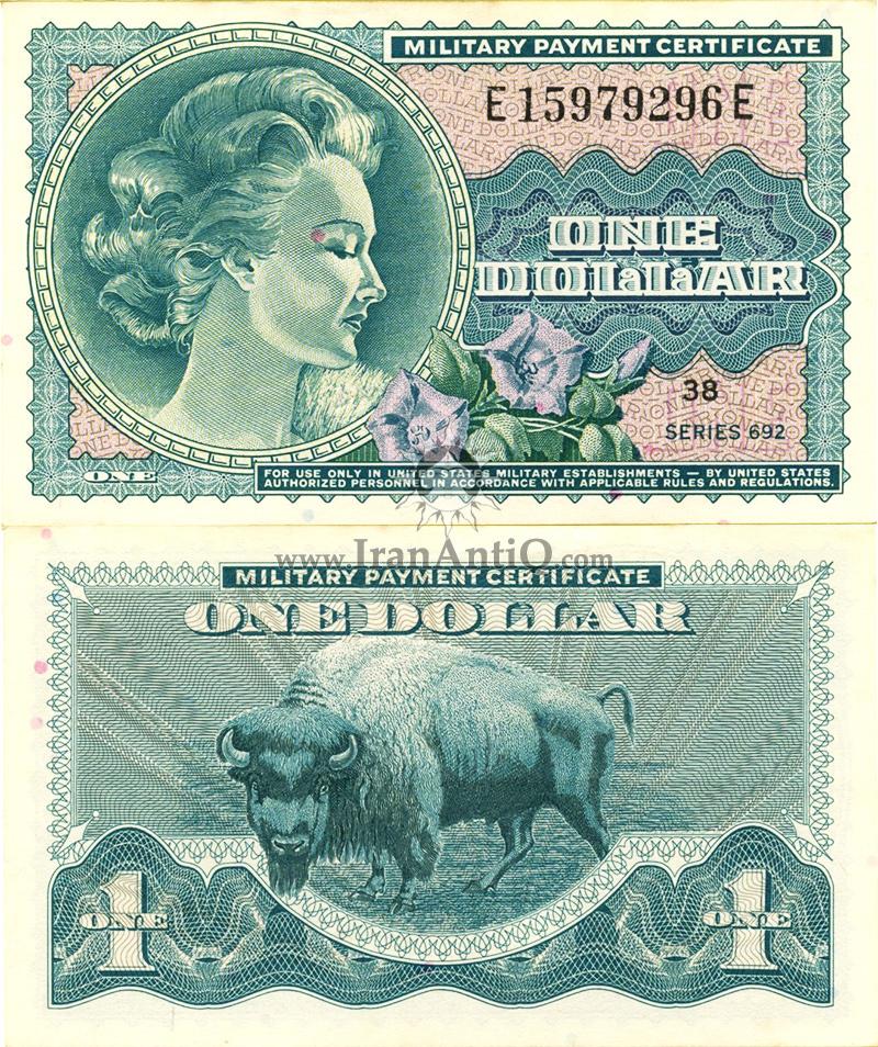 1 دلار نظامی - سری 692