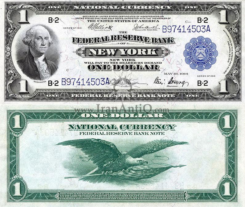 1 دلار سری ملی - فدرال رزرو