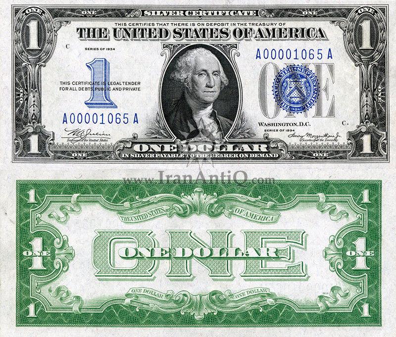 1 دلار سری گواهی نقره - مُهر آبی