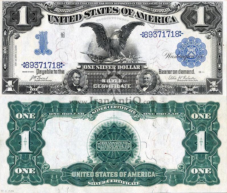 1 دلار سری گواهی نقره - عقاب نشان