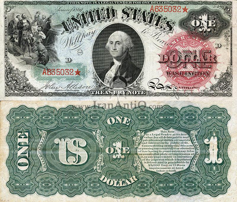 1 دلار سری رایج خزانه داری - جورج واشنگتن