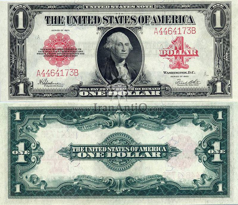 1 دلار سری رایج ایالات متحده - مُهر قرمز