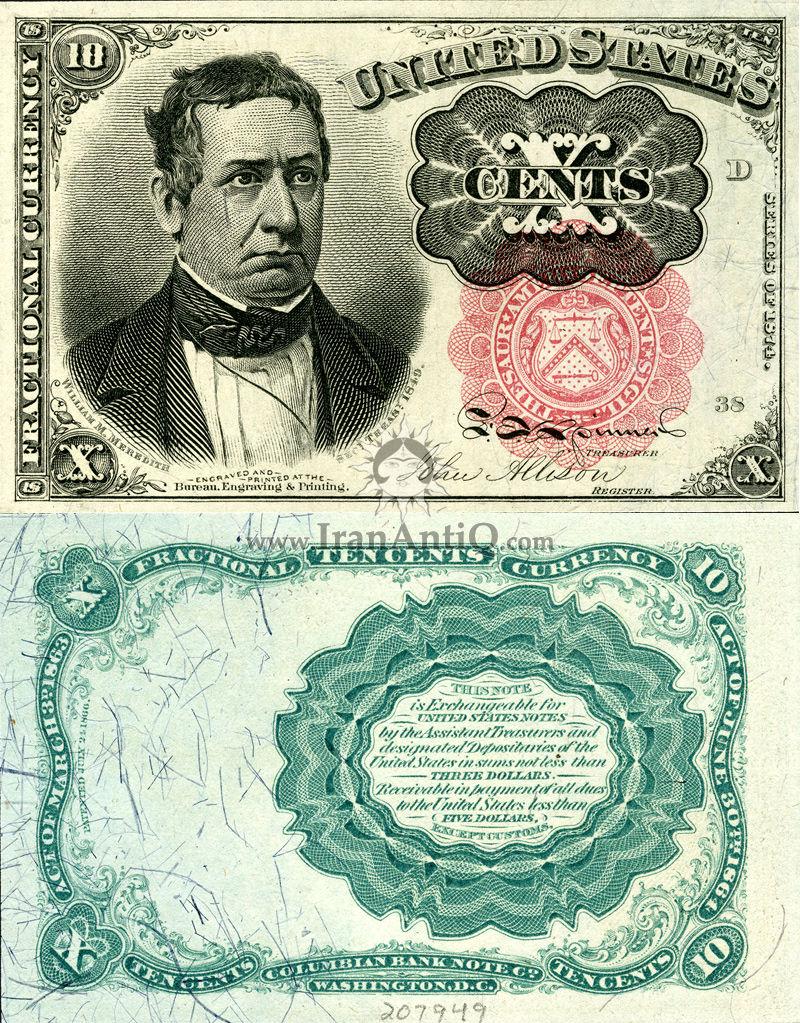 10 سنت سری فراکسیونال - ویلیام مِرِدیث