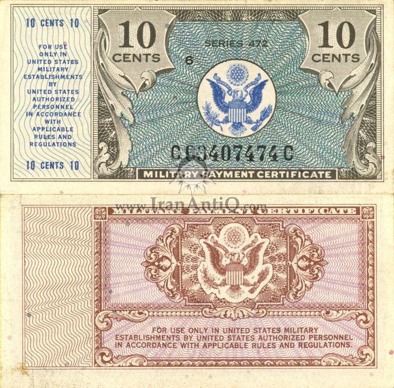 10 سنت سنت نظامی - سری 472