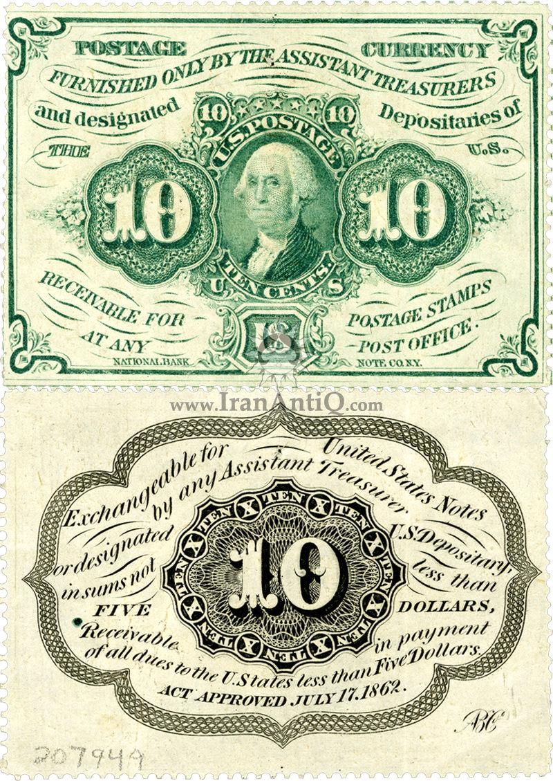 10 سنت سری پستی