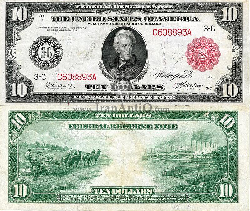 10 دلار سری فدرال رزرو - اندرو جکسون