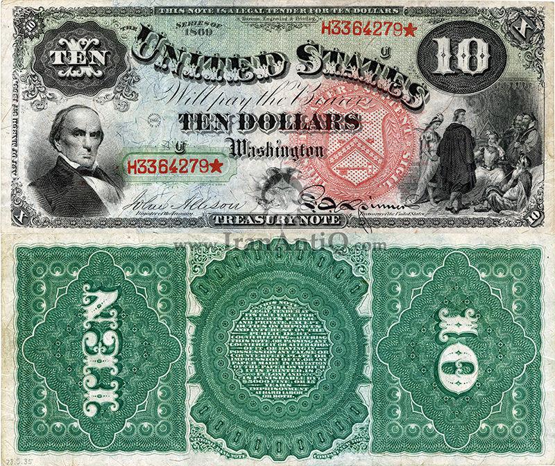 10 دلار سری رایج خزانه داری - دنیل وبستر