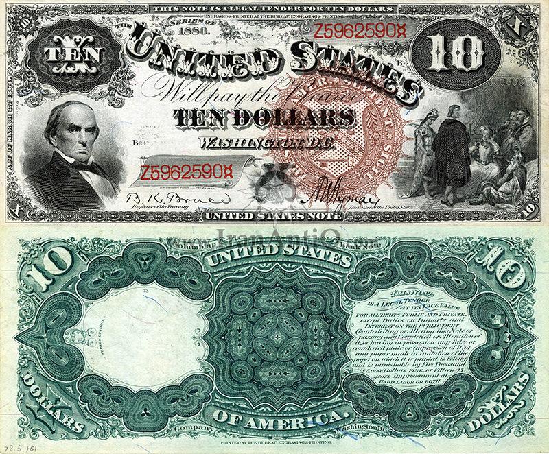 10 دلار سری رایج ایالات متحده - دنیل وبستر
