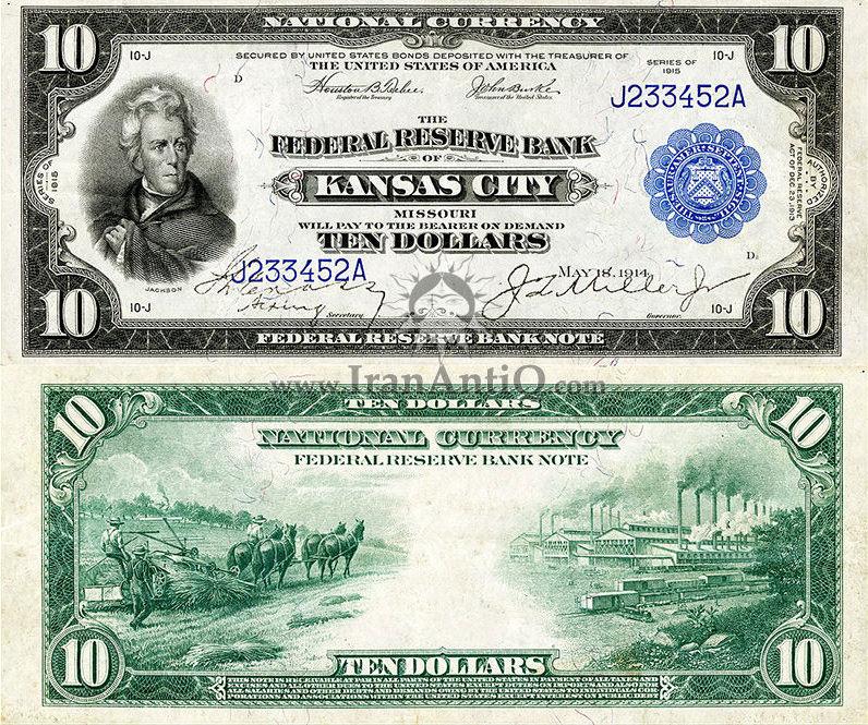 10 دلار سری ملی فدرال رزرو - اندرو جکسون