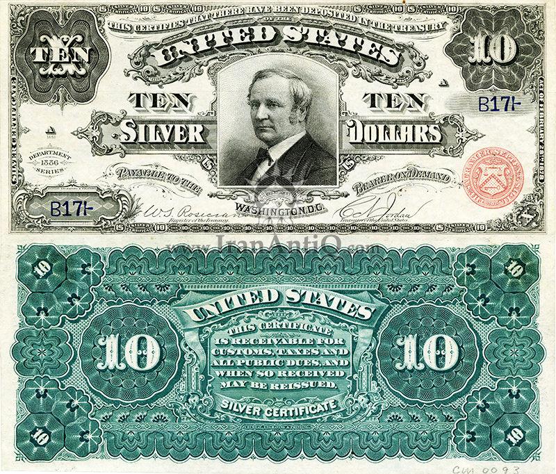 10 دلار سری گواهی نقره - توماس ای. هندریکس - تیپ یک