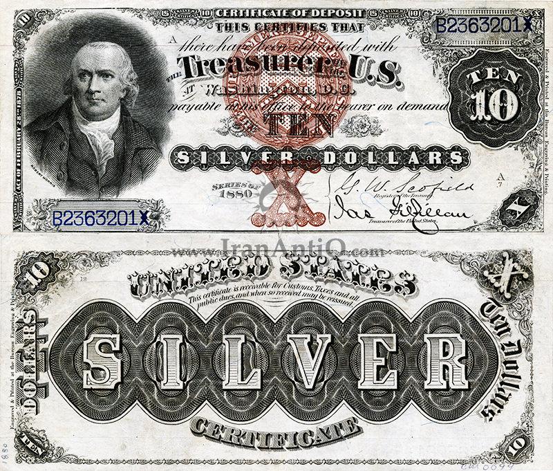 10 دلار سری گواهی سپرده نقره - رابرت موریس