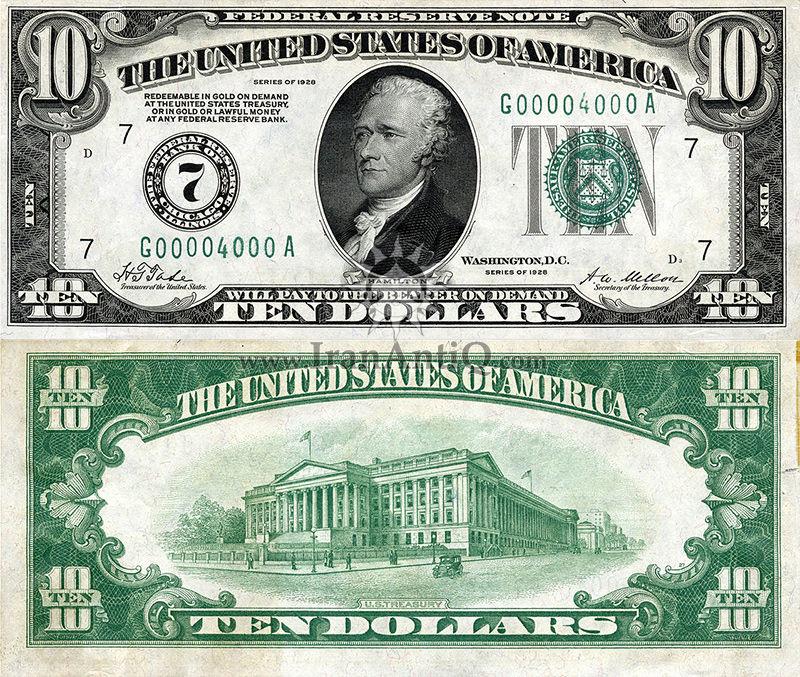 10 دلار سری فدرال رزرو - الکساندر همیلتون