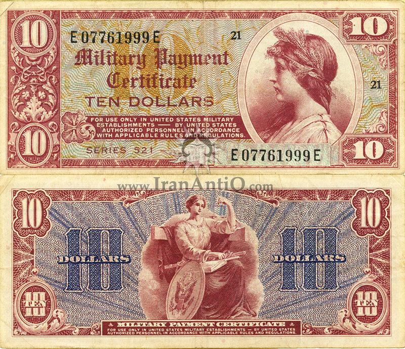 10 دلار نظامی - سری 521