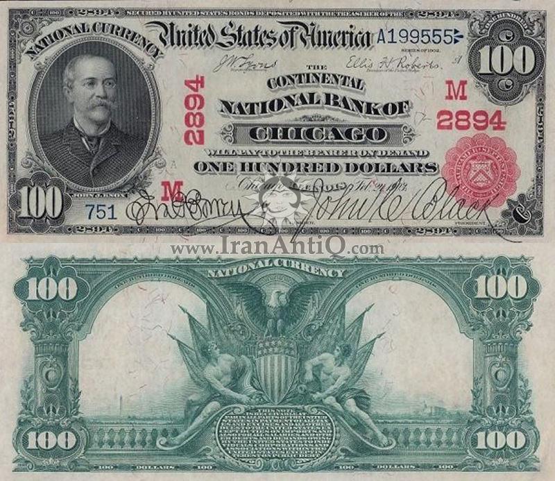 100 دلار سری ملی - جان جی ناکس