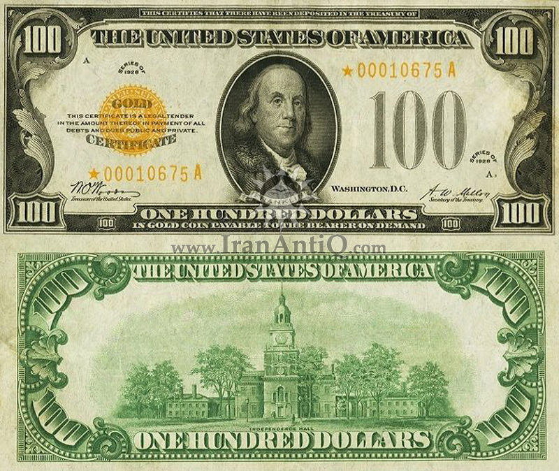 100 دلار سری گواهی طلا - تالار استقلال