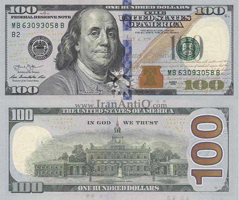 100 دلار سری فدرال رزرو - تراست - تیپ دو
