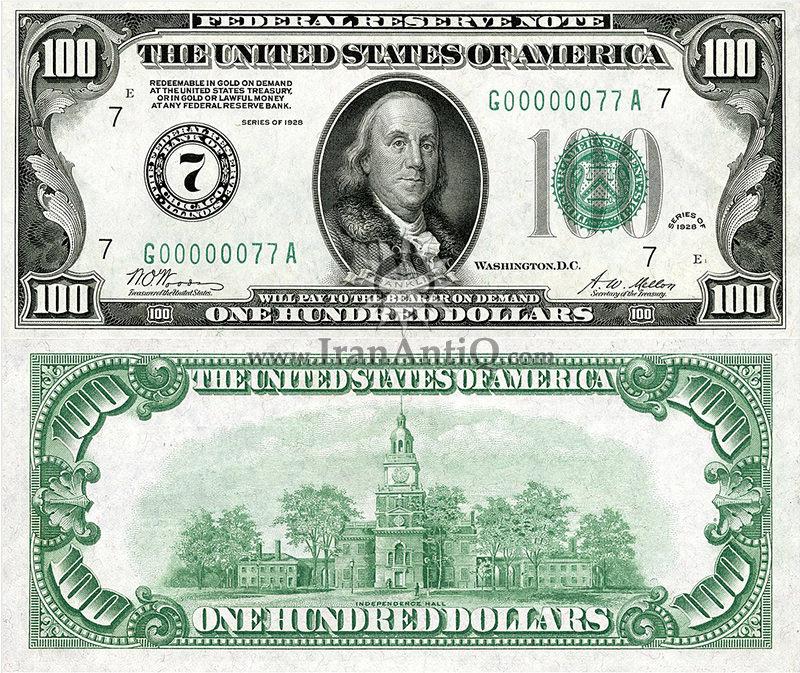 100 دلار سری فدرال رزرو - تالار استقلال