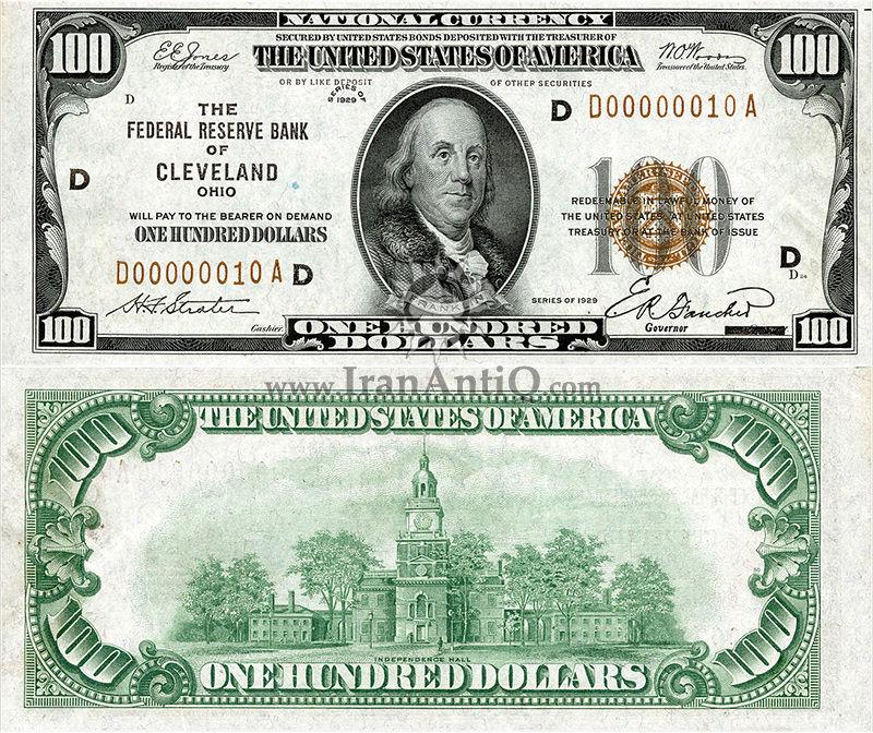 50 دلار سری ملی فدرال رزرو - تالار استقلال