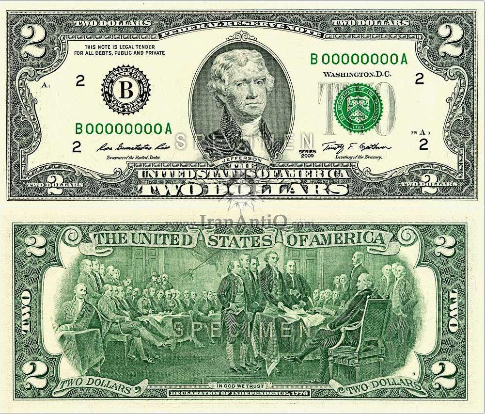 2 دلار سری فدرال رزرو - اعلان استقلال