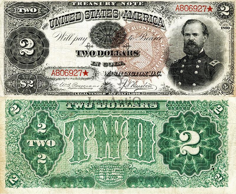 2 دلار سری رایج خزانه داری - جیمز مک فرسون