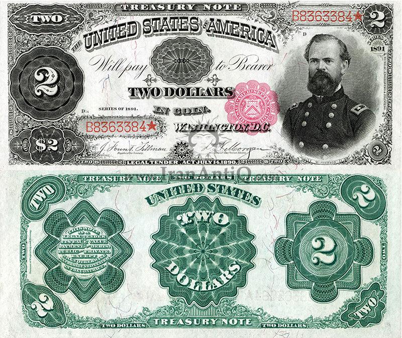 2 دلار سری رایج خزانه داری - جیمز مک فرسون - تیپ دو