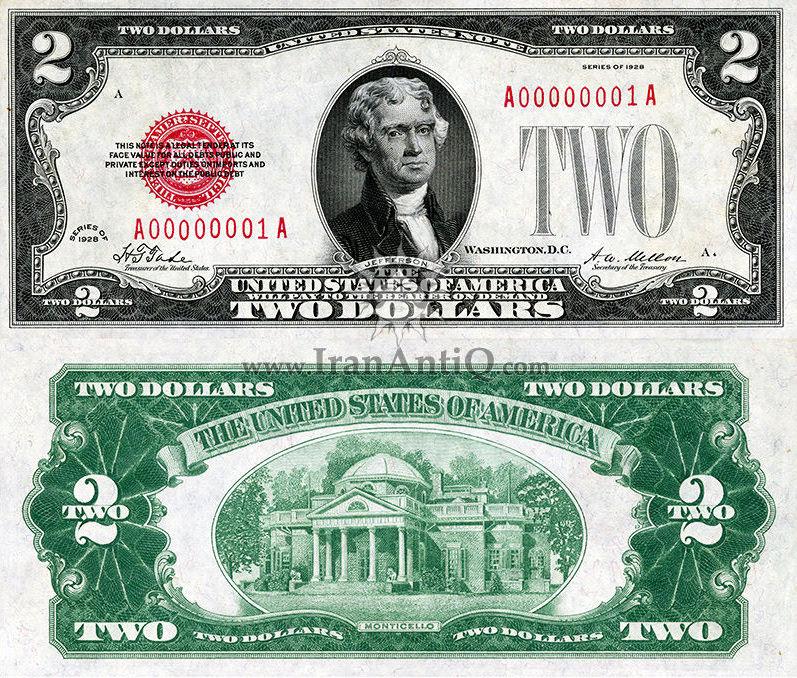 2 دلار سری رایج ایالات متحده - مُهر قرمز