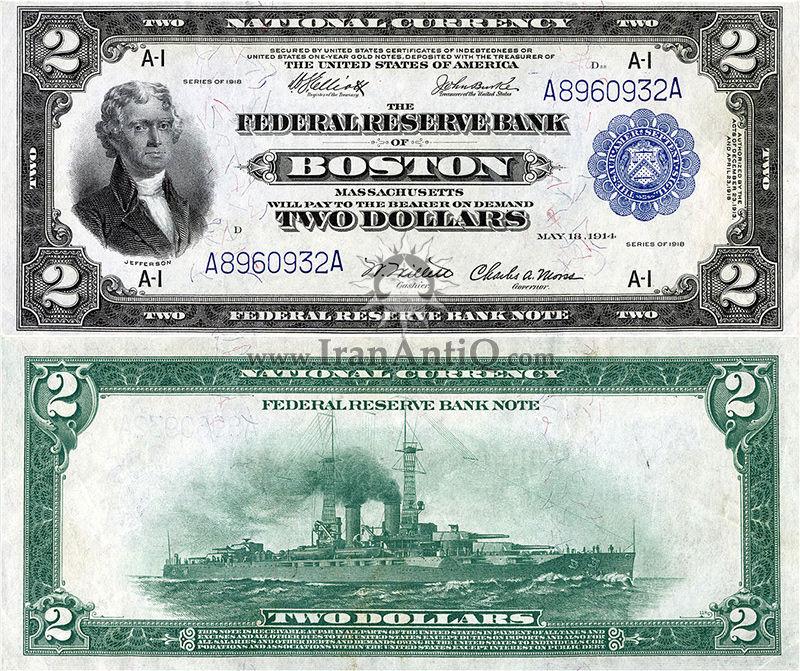 2 دلار سری ملی - فدرال رزرو