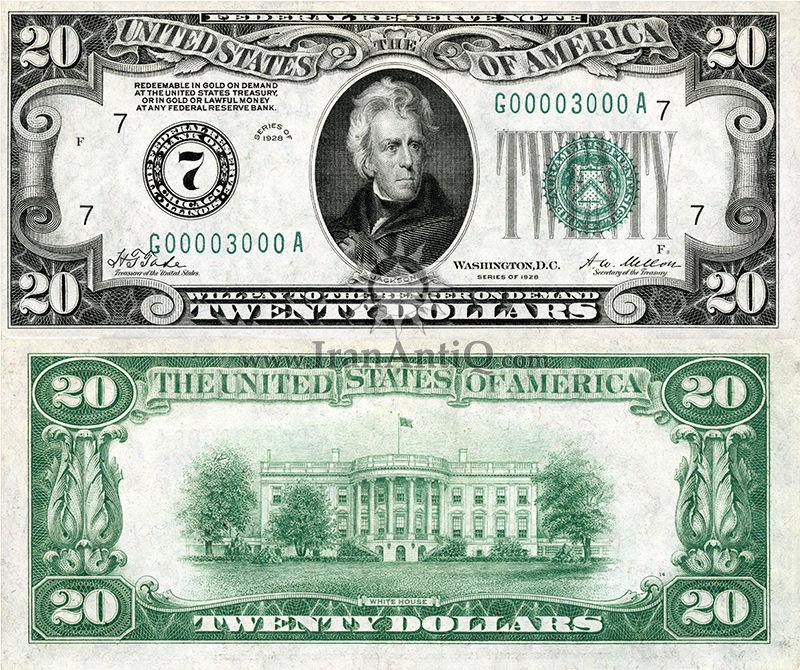 20 دلار سری فدرال رزرو - اندرو جکسون