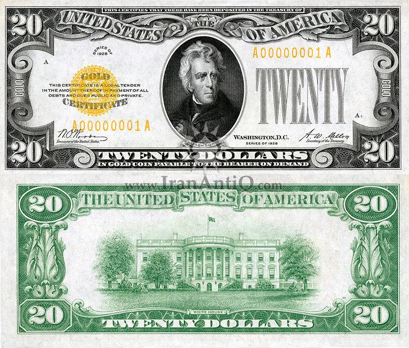 20 دلار سری گواهی طلا - اندرو جکسون