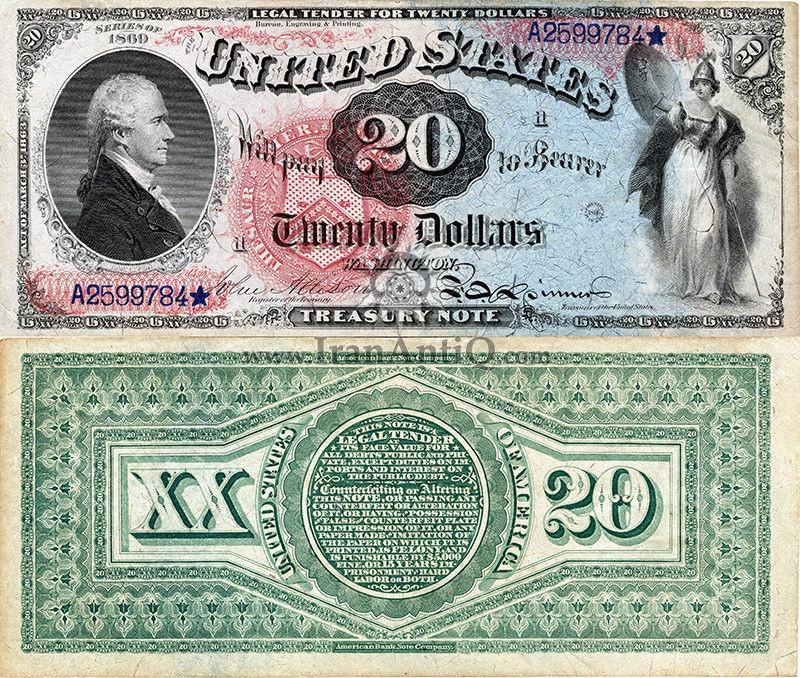 20 دلار سری رایج خزانه داری - الکساندر همیلتون