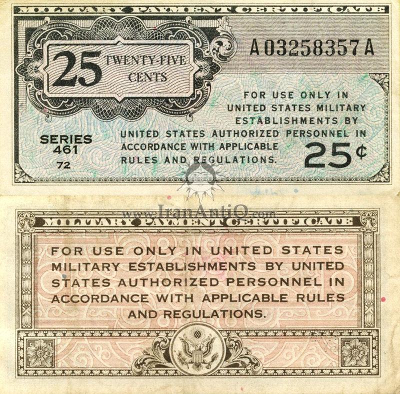 25 سنت نظامی - سری های 461 و 471