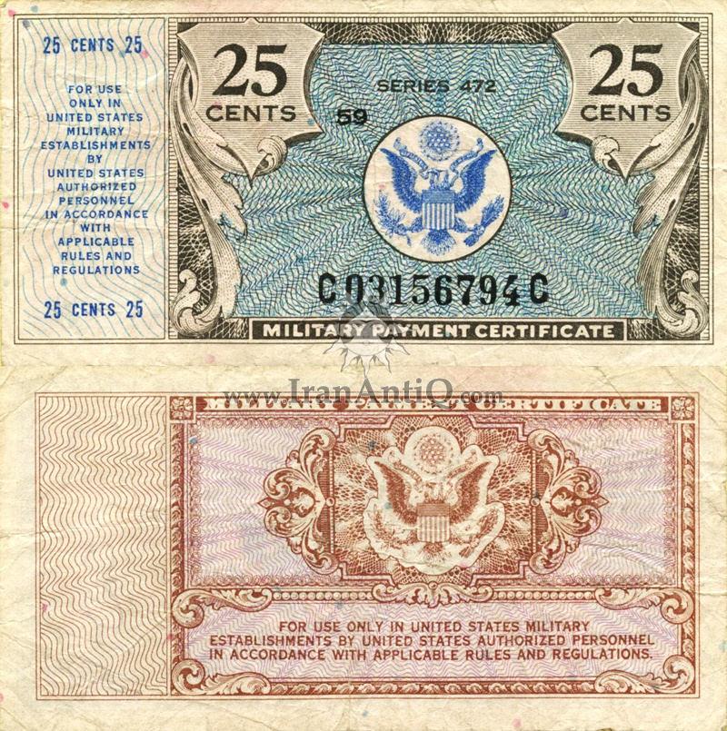25 سنت نظامی - سری 472