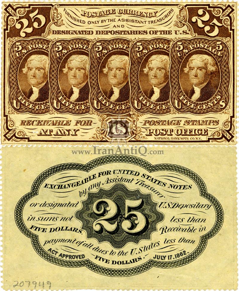 25 سنت سری پستی