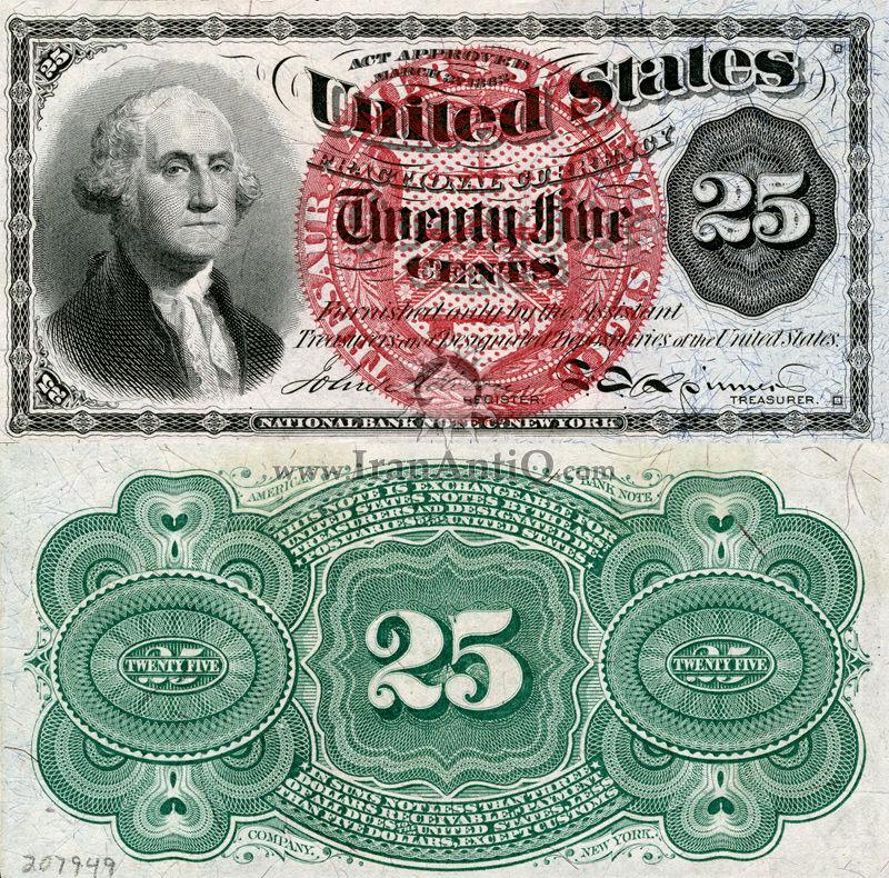 25 سنت سری فراکسیونال - جورج واشنگتن - تیپ دو