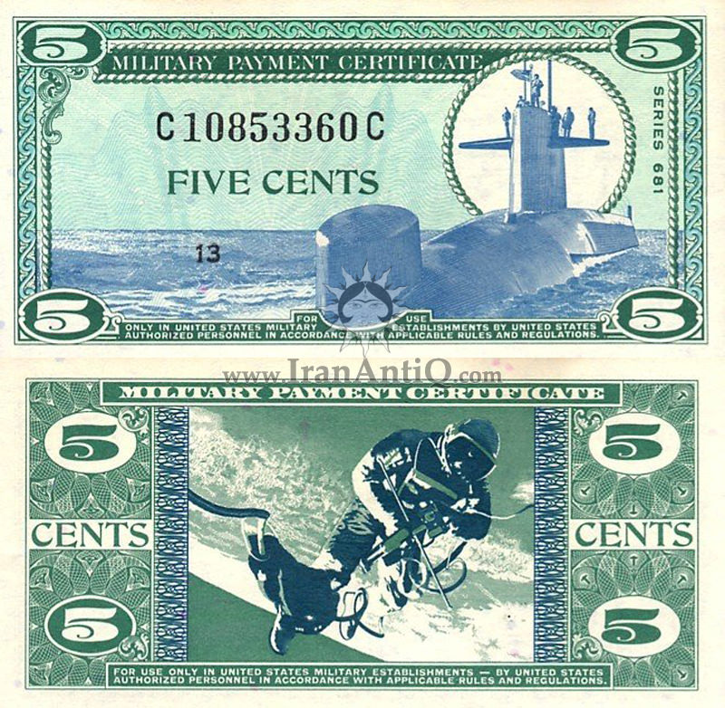 5 سنت نظامی - سری 681
