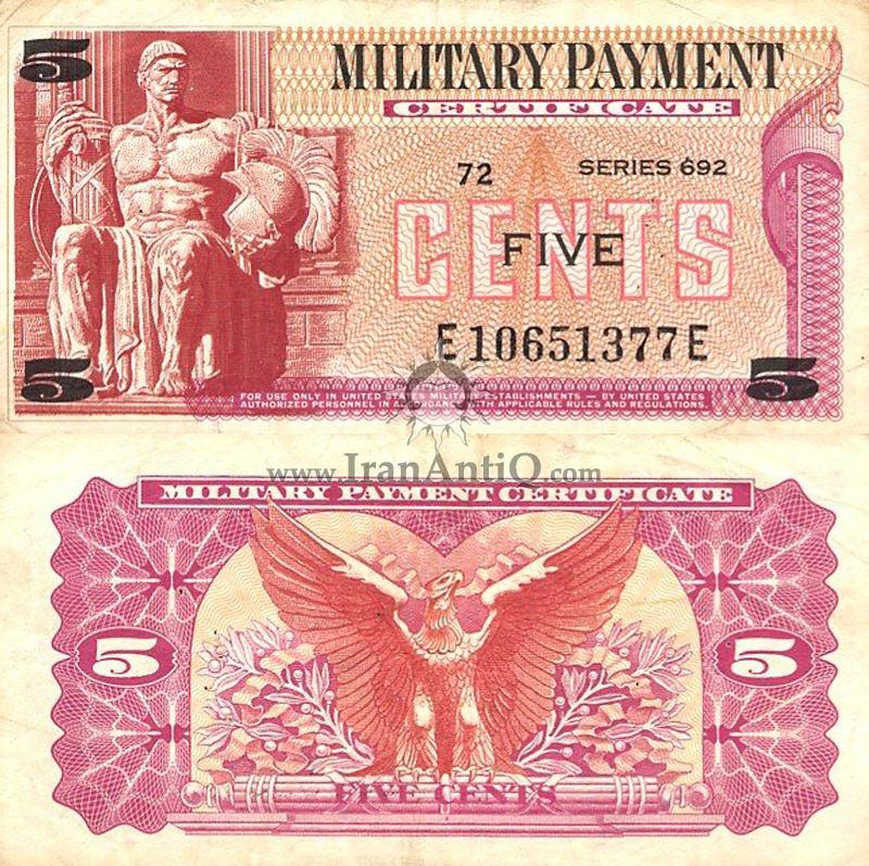 5 سنت نظامی - سری 692