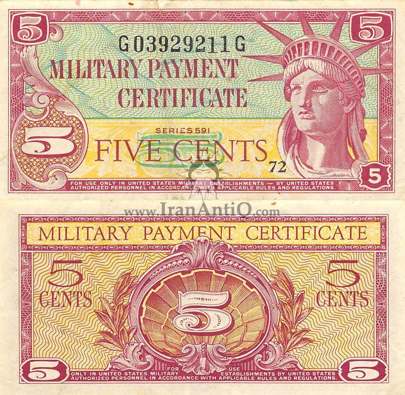 5 سنت نظامی - سری 591
